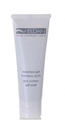 Гель-маска для глазного контура,  ELDAN cosmetics