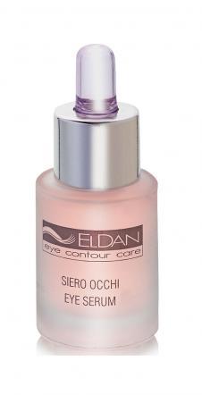 Сыворотка для глазного контура , ELDAN cosmetics